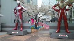 岡本夏生 公式ブログ/ウルトラマンと桜吹雪とオカマと夏生とサンジャポとおしゃれイズ 画像2