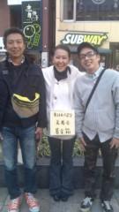 岡本夏生 公式ブログ/表参道参道につきました。 画像3