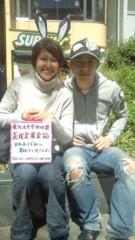 岡本夏生 公式ブログ/「ぷっ」すま【本日放送です】 画像3