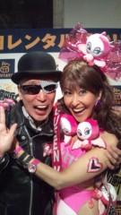 岡本夏生 公式ブログ/テリー伊藤さん61 回目のお誕生日おめでとうございまーす(^o^) 画像1