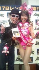 岡本夏生 公式ブログ/テリー伊藤さん61 回目のお誕生日おめでとうございまーす(^o^) 画像3