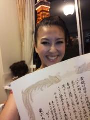 岡本夏生 公式ブログ/第12回東スポ【ビートたけし】のエンターテイメント賞!【カム 画像3