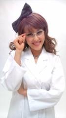 岡本夏生 公式ブログ/雑誌『グラマラス』の撮影楽しんごしてきましたにゃん( 笑) 画像1