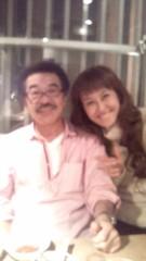 岡本夏生 公式ブログ/世界の具志堅用高さんファミリーとちょっちゅねぇ〜 画像3