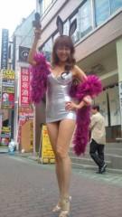 岡本夏生 公式ブログ/『サンデージャポン』はじまるよぉー!プシュー 画像3