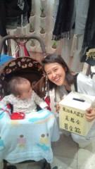 岡本夏生 公式ブログ/第2回岡本夏生ひとり募金活動の日程と時間が決まりました。 画像1