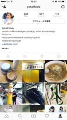 氷浦紫 公式ブログ/インスタもよろしくです 画像1