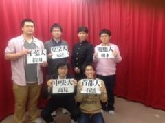 生徒会長金子 公式ブログ/「生徒会長の初尽くし!」 画像1
