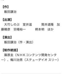 生徒会長金子 公式ブログ/「生徒会長の忘年会三昧!」 画像3