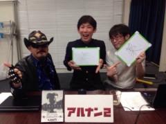 生徒会長金子 公式ブログ/「生徒会長のエンタの神様難民!」 画像2