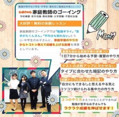 生徒会長金子 公式ブログ/「生徒会長のたべものがかりの大忘年会スペシャル!」 画像3