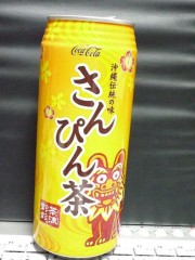 清水恭平 公式ブログ/ジャスミン茶でリフレッシュ! 画像2