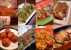 清水恭平 公式ブログ/関西タコヤキ食べ歩き 画像1