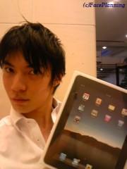 清水恭平 公式ブログ/iPadと俺の妹がこんなに可愛いわけがない 画像1