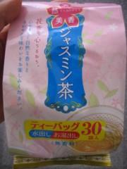 清水恭平 公式ブログ/ジャスミン茶でリフレッシュ! 画像1