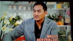 大場 あや 公式ブログ/謙さんヽ( ´▽`)/ 画像1