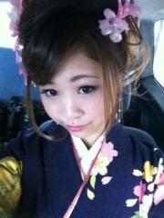 木谷まき 公式ブログ/成人 画像1