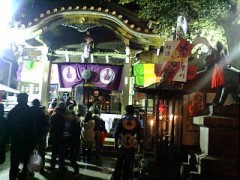 大出佐智子 公式ブログ/NIPPON LOVE 画像2