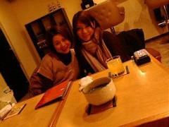 大出佐智子 公式ブログ/pajama party☆ 画像1