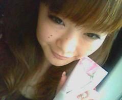 大出佐智子 公式ブログ/きゃーっ!! 画像1