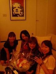 大出佐智子 公式ブログ/Home party! 画像2