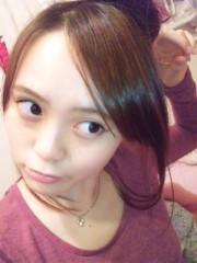 冨田麻友 公式ブログ/歯医者さん 画像1