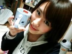 守永真彩 公式ブログ/東京ディズニーランド 画像1