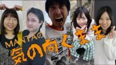 中川結加里 公式ブログ/バラエティはじめました! 画像1