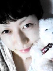 緒方愛 公式ブログ/こんばんわ 画像1