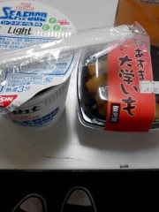 緒方愛 公式ブログ/お昼休憩 画像1