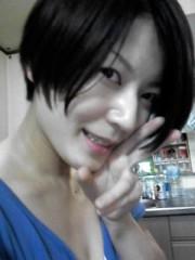 緒方愛 公式ブログ/ただいまぁ 画像1