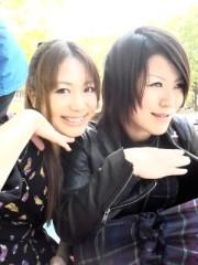 緒方愛 公式ブログ/代々木公園 画像1