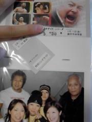 緒方愛 公式ブログ/思い出のアルバム2 画像2
