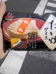 緒方愛 公式ブログ/たい焼きアイス 画像1