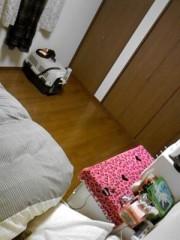 緒方愛 公式ブログ/お風呂行ってきます 画像2