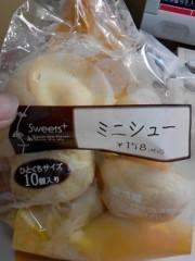 緒方愛 公式ブログ/ひとくちシュー 画像1