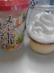 緒方愛 公式ブログ/お昼ご飯 画像1