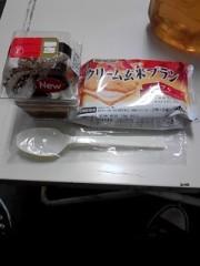 緒方愛 公式ブログ/お昼 画像1