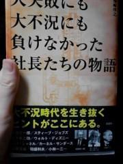 緒方愛 公式ブログ/エビバデおっやー 画像2