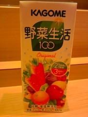 緒方愛 公式ブログ/野菜 画像1