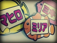 フェアリーズ 公式ブログ/藤田みりあ「デビュー日!」 画像1