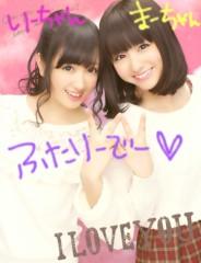 フェアリーズ 公式ブログ/井上理香子「なんか2月について話しマシタ(笑)ちなみにアメリカもヽ(・∀・)ノ」 画像2