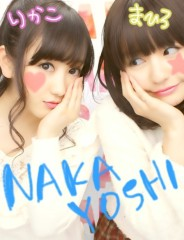 フェアリーズ 公式ブログ/井上理香子「なんか2月について話しマシタ(笑)ちなみにアメリカもヽ(・∀・)ノ」 画像1