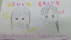 フェアリーズ 公式ブログ/井上理香子「★似顔絵☆」 画像1