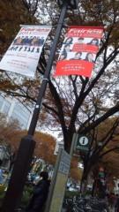 フェアリーズ 公式ブログ/井上理香子「表参道イルミネーション点灯してきマシタ今日ゎ寒くてテンソンあがったね」 画像2