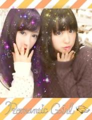 フェアリーズ 公式ブログ/井上理香子「待っててくださいねとか言って(*^^*)」 画像2