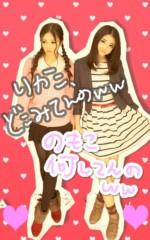 フェアリーズ 公式ブログ/井上理香子「プリプリプリ(^-^ゞプリントクラブですよね(^3^)/」 画像2