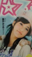 フェアリーズ 公式ブログ/藤田みりあ「ニコプチの写真♪」 画像1