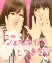 フェアリーズ 公式ブログ/井上理香子「愛」 画像1