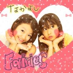フェアリーズ 公式ブログ/林田真尋「ヤッホー☆」 画像1